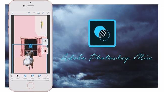 Лого Adobe Photoshop Mix