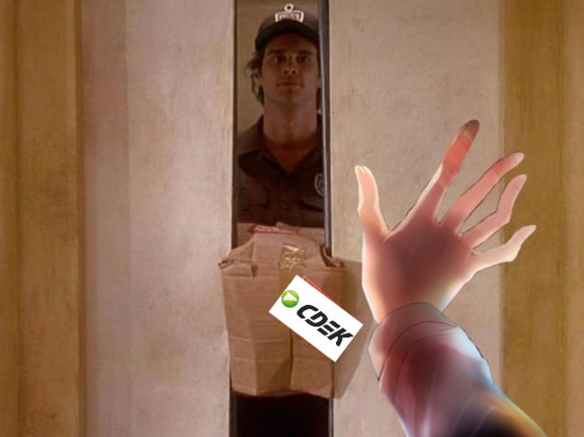 Курьер СДЭК в дверях с посылкой