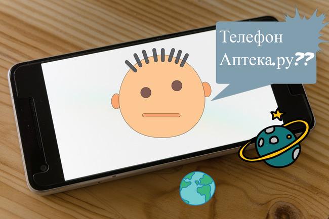 Озабоченное лицо на смартфоне