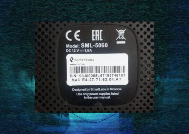 MAC-идентификатор