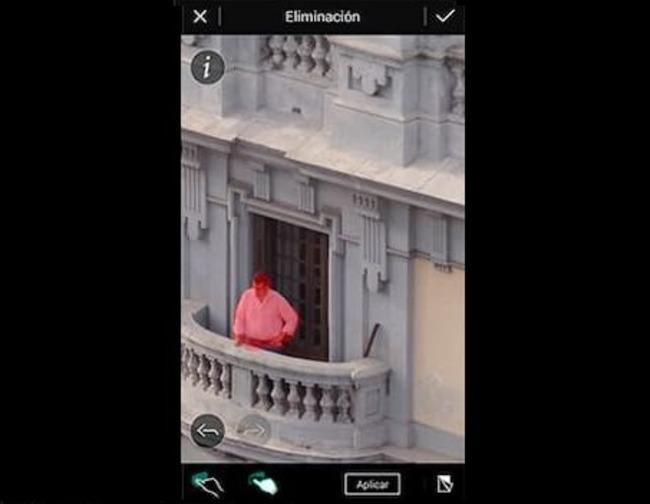 Удаление человека в PhotoDirector