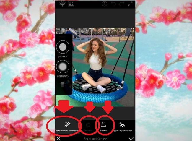 Инструменты в Фотошоп Фикс