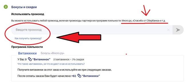 Выписать лекарство со скидками на Аптека.ру