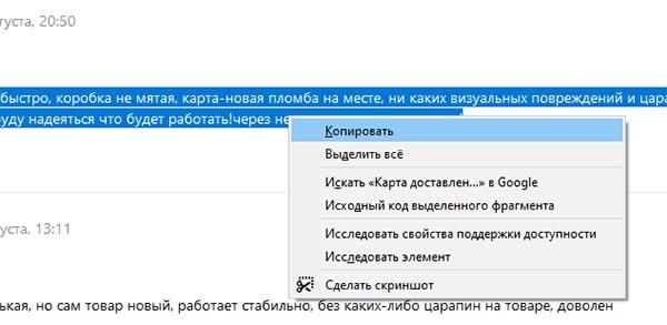 """Кнопка """"Копировать"""""""