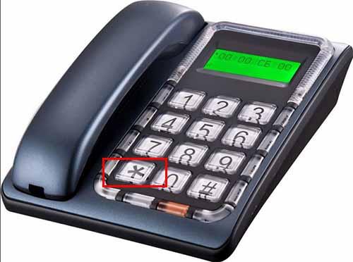 Кнопка со звёздочкой на телефоне