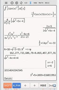 Решение уравнений в приложении