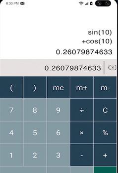Калькулятор в приложении