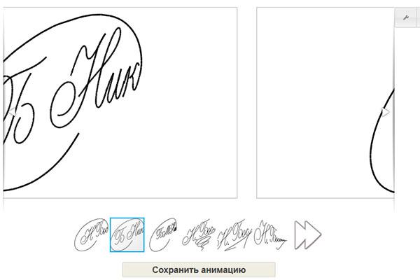 Подписи на сайте