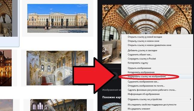 Кнопка для копирования ссылки на картинку в буфер обмена