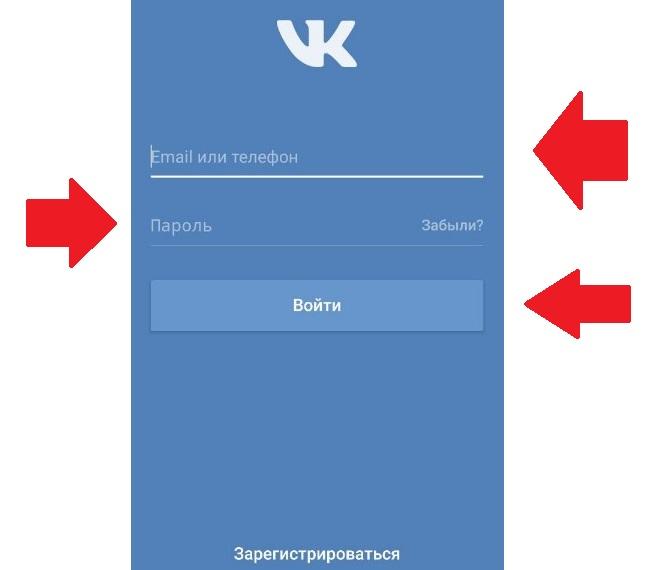 Авторизация в Sova X VK