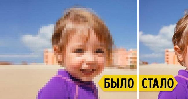 Сильно сжатая фотография девочки