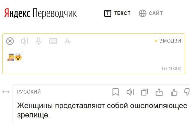 Расшифровка смайликов по версии Яндекс