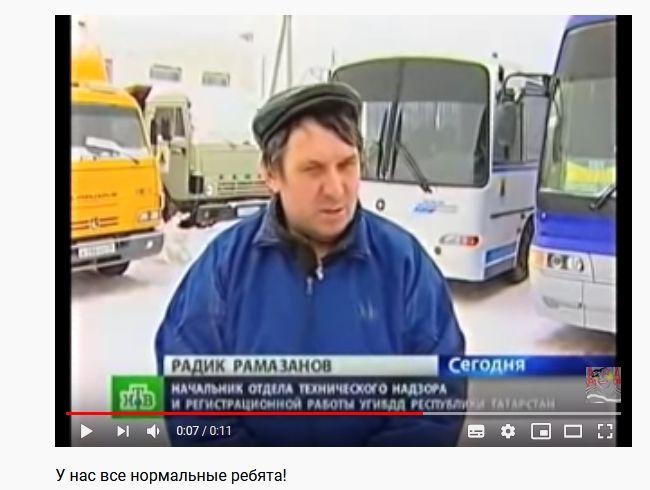 Водитель на фоне автобусного парка
