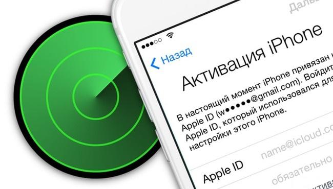 Активация iPhone на фоне логотипа