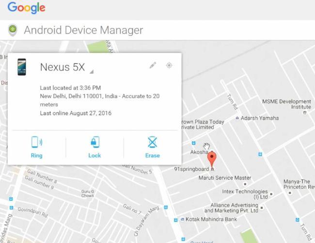 Местоположение телефона на онлайн-карте