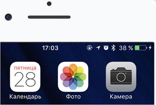 Запуск камеры на Айфоне