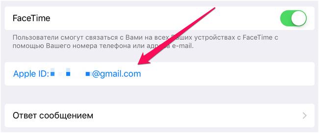 Авторизация с помощью Apple ID