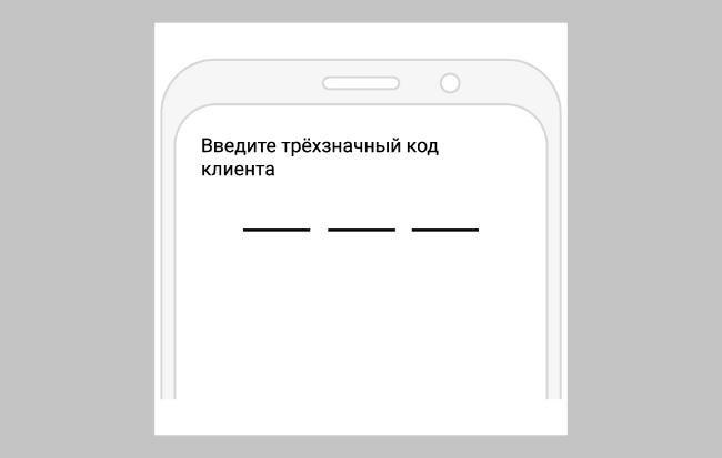 Место для введения кода