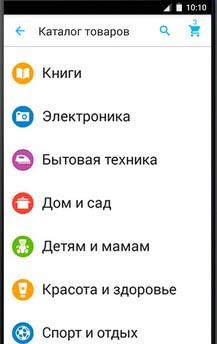 Мобильное приложение Озон
