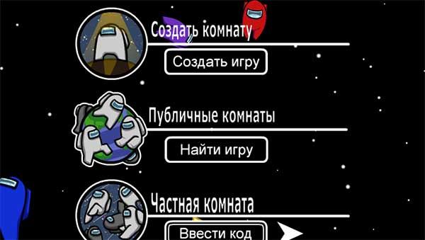 Выбор создания карты