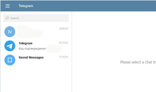 Веб-Телеграм