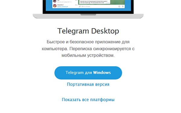 Ссылка на Телеграмм
