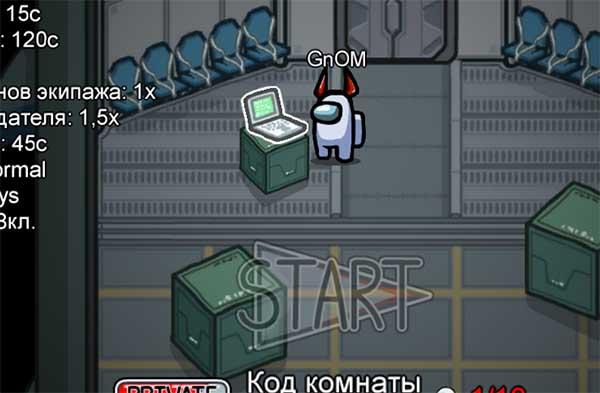 Компьютер с игровыми настройками