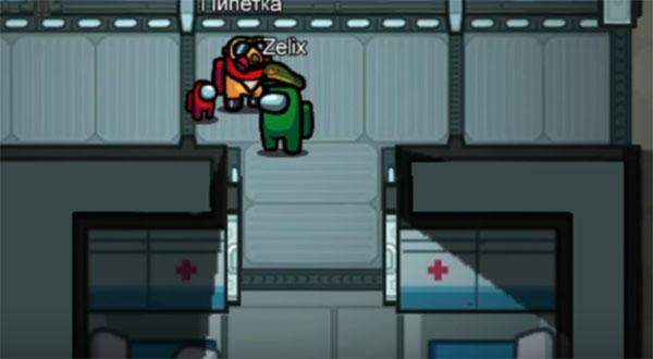 Комната Медицина