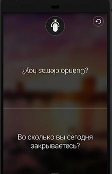 Разговорник в переводчике Майкрософт