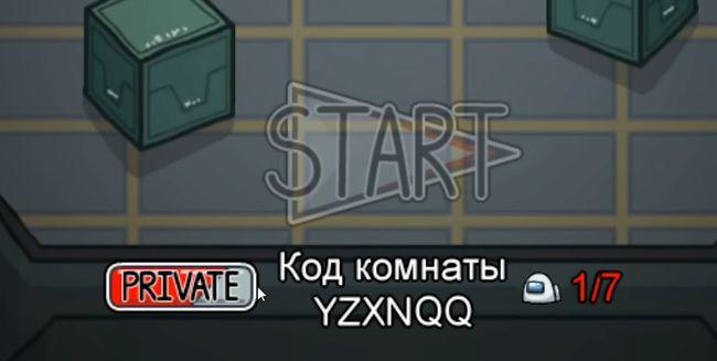 Скриншот с кодом в нижней части экрана