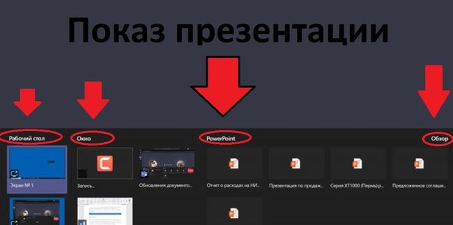 Скриншот всплывающего меню