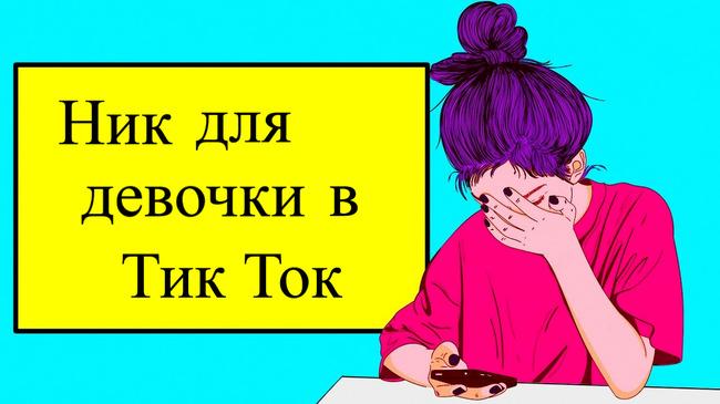Девочка на бирюзовом фоне