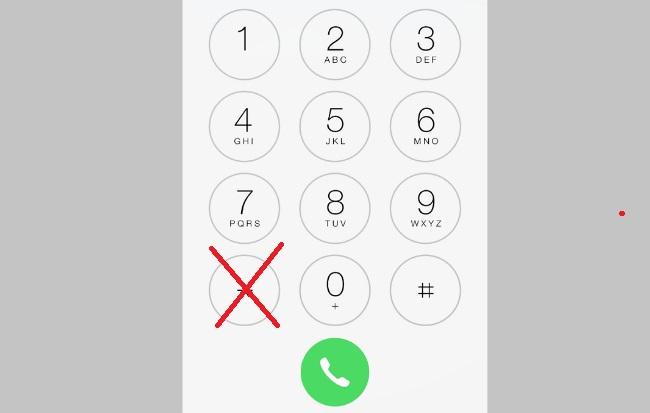 Красный крест перекрывает звездочку на скриншоте с экрана смартфона