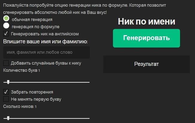 Сервис Рандомз Топ