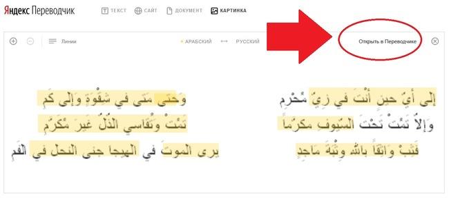 Клавиша для демонстрации перевода