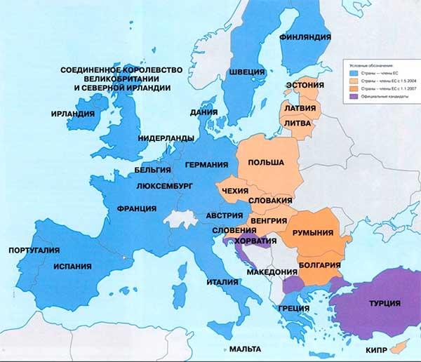 Страны Евросоюза