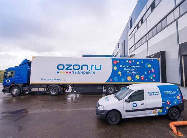 Экспресс доставка Ozon
