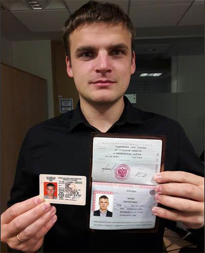 Селфи с паспортом