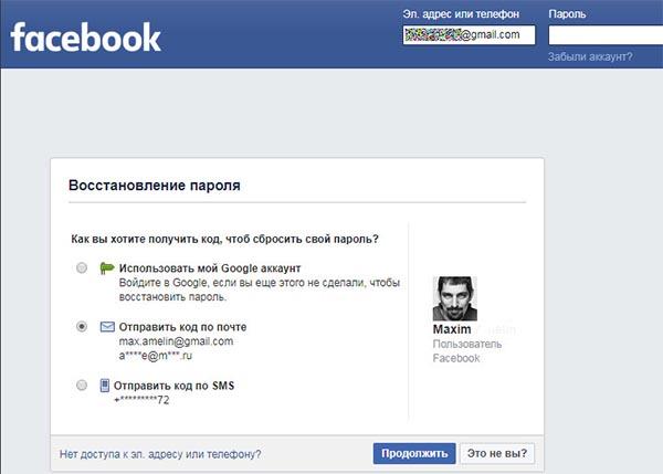 Восстановление страницы Фейсбук