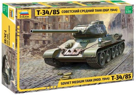 Конструктор танка