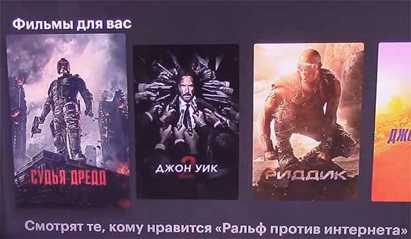Фильмы на Кинопоиск