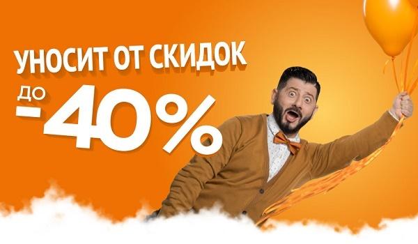 Реклама скидок Ситилинк