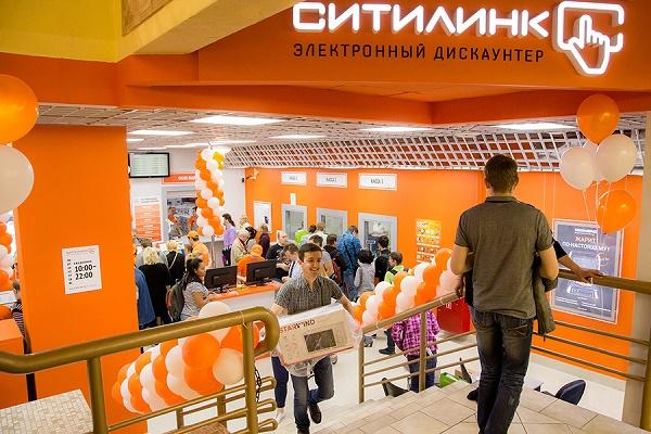 Магазин Ситилинк