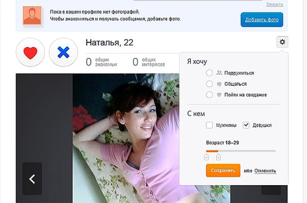 регистрация на сайтах знакомств по номеру