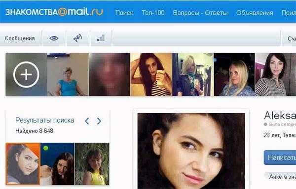 Знакомства Mail.ru
