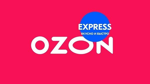 Ozon Express