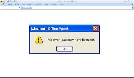Файл потерян
