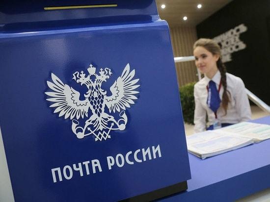 Логотип Почты России и девушка