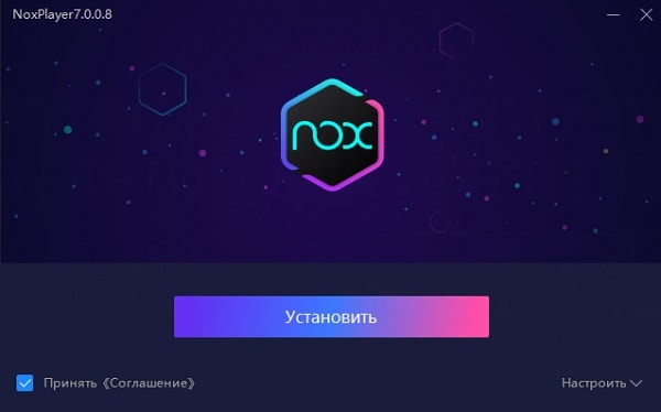 Скрин установки Nox