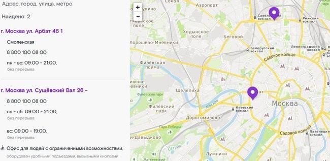 Адреса офисов на карте Москвы